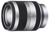 Sony SEL-18200 18-200 mm Zoom Lens Instant Rebate