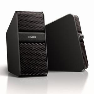 Yamaha NX-50 Premium Computer Speakers Instant Rebate