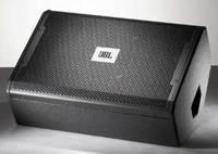 """JBL VRX915M 2 Way 15"""" Floor Monitor Instant Rebate"""