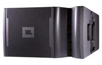 "JBL VRX932LA-1 12"" 2 Way Line Array Speaker Instant Rebate"