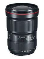 Canon 0573C002 EF 16-35mm f/2.8 III USM Zoom Lens Instant Rebate