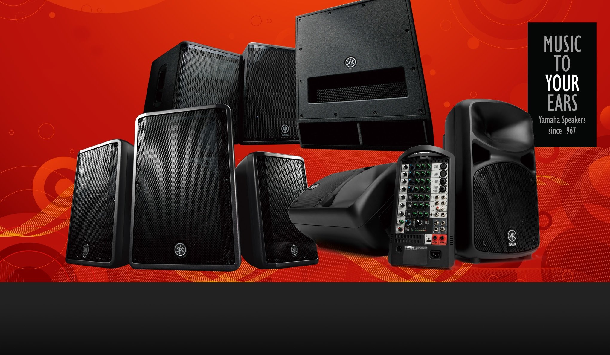 Yamaha DBR, DXR And DXS Series Speakers And PAs Online Rebate
