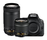 Nikon 1580 D5600 Double Zoom Lens Kit Instant Rebate