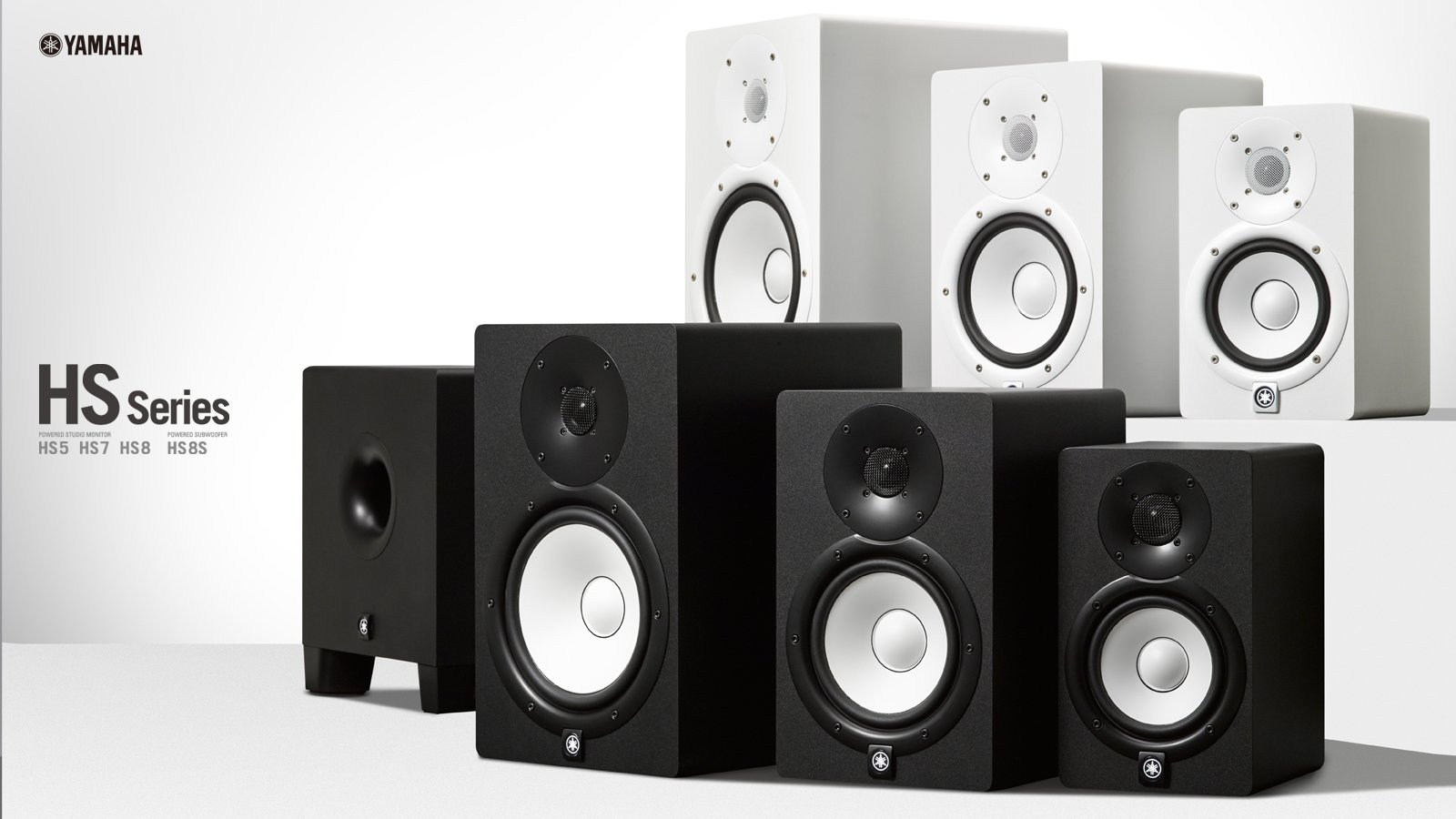 Yamaha HS Series Monitors Online Rebate