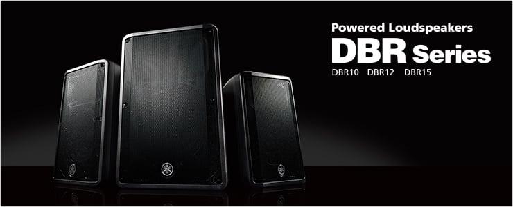 Yamaha DBR Series Speakers Online Rebate