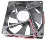 Replacement 12V Fan Unit