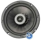 "Atlas Sound FA138 Strategy Series 8"" Coaxial System Loudspeakers"