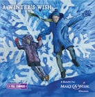 Full Compass Systems A Winter's Wish Christmas Album: A Benefit for Make-A-Wish Wisconsin