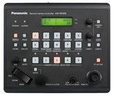 Remote Pan/Tilt Camera Controller