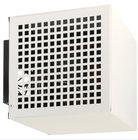 "8"", 25/70V Surface-Mount Corridor Wall Speaker System"