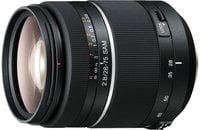 Sony SAL2875 28-75mm f/2.8 Zoom Lens