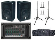 Yamaha Powered Mixer Bundle with Powered Mixer, Passive Speakers, Stands, Cables