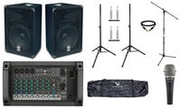 Yamaha Powered Mixer Bundle with Powered Mixer, Passive Speakers, Microphone, Stands, Cables