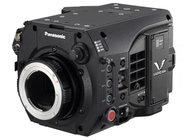 Panasonic VCLT-PROEX-B512 VariCamLT Kit with 4K Digital Cinema Camera and Select Accessories