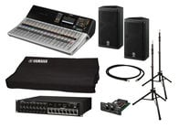 Yamaha TF5-DSR112-PACK-K TF5 with Stagebox + Active Speakers + Stands + Cat6 Cable