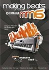 Yamaha MM-DVD  DVD, MAKING BEATS