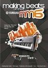 MM-DVD