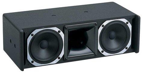 "Yamaha IF2205 5"" Two-Way Full Range Speaker IF2205"