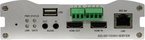 Marshall Electronics VS-102-HDSDI  H.264-Based Video Server (Codec System) VS-102-HDSDI