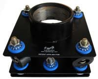 Nigel B Design NB-UIM-25 MK2 Isolation Mount for 21-32 lbs Loads NB-UIM-25