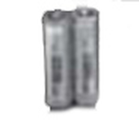 Atlas Sound AL-PHB Battery, AA Rechargable, 2 Pk AL-PHB
