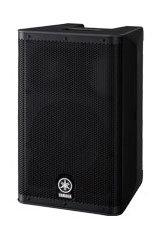 "Yamaha DXR8 8"" 2-Way Active Loudspeaker DXR8-CA"