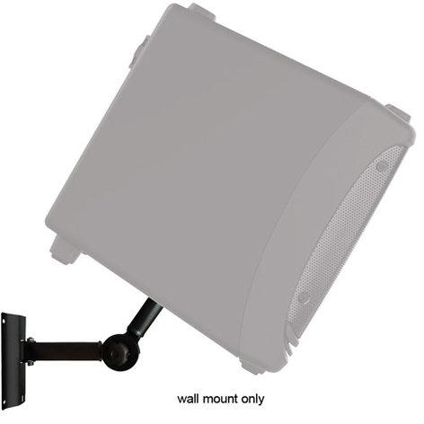 Mackie SWM300  Wall Mount Kit for DLM Series Loudspeakers SWM300