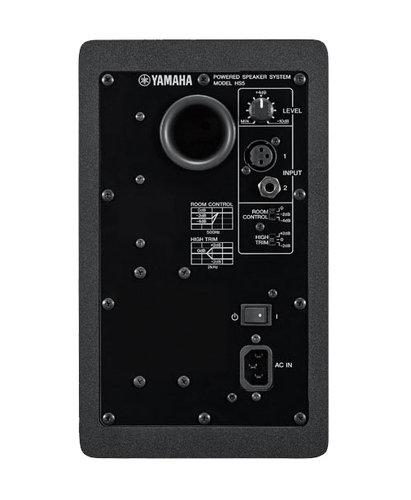 "Yamaha HS5W Powered 5"" Bi-amped Near Field Studio Monitor in White HS5W"