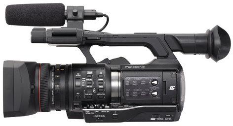 Panasonic AJPX270 AJ-PX270 AJPX270
