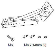 Bose WMB2-MA12/MA12EX  Pitch Lock Upper Bracket in White for MA12 / MA12EX Modular Line Array Loudspeakers WMB2-MA12/MA12EX