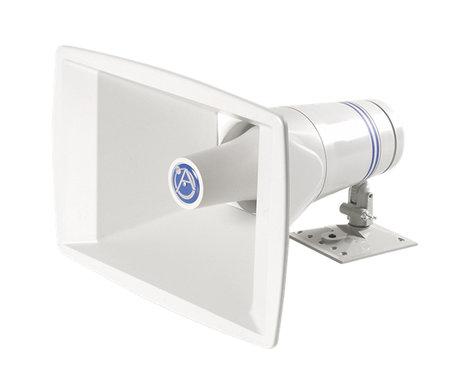 Atlas Sound APX40TN 40W Omni-Purpose Horn APX40TN