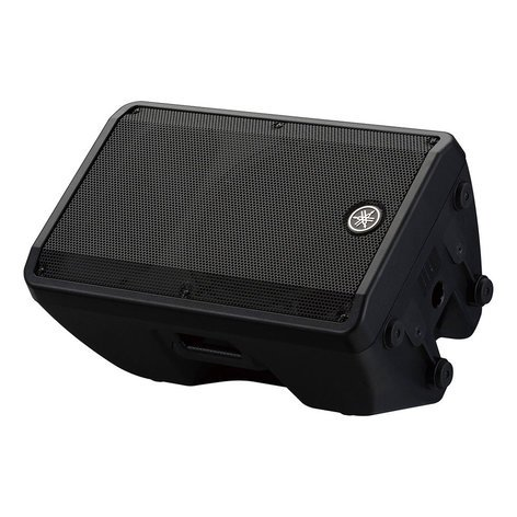 "Yamaha DBR12 12"" 1000W Peak Portable Active Loudspeaker DBR12"