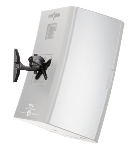 QSC X-MOUNT-730-WHT Integrated Mounting System for AcoustiDesign S6T Loudspeaker in White X-MOUNT-730-WHT