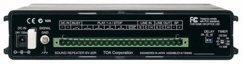TOA EV-20RP Digital Message Repeater with USB and Power Supply EV20RPUS