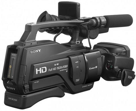 "Sony HXR-MC2500 1/4"" Exmor R CMOS Sensor HD / SD AVCHD Shoulder Mount Camcorder HXRMC2500"
