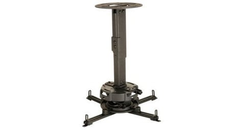 "Peerless PRG-EXA Black Precision Gear 17""-25"" Adjustable Projector Ceiling/Wall Mount - 50lbs. Weight Capacity PRG-EXA-B"