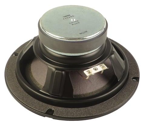Yamaha AAX4222R  Woofer for MSR100 AAX4222R