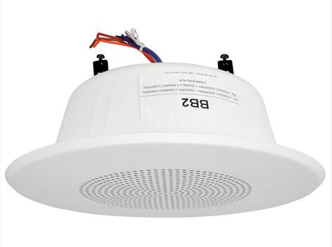 """Quam BB2 8"""" Beam Mount Speaker Assembly with 5W 5/70.7V Transformer with Wire Leads in White BB2"""