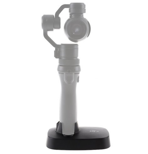 DJI CP.ZM.000341  Base for Osmo  CP.ZM.000341