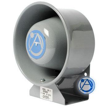 Atlas Sound MO-2 25W 8ohm Weatherproof Speaker MO-2-ATLAS