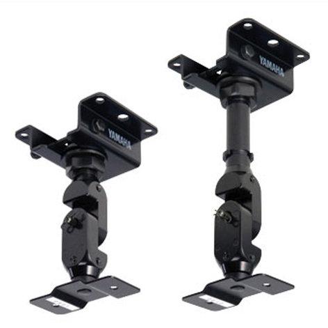 Yamaha BCS20-210  Ceiling Mount Bracket, Sold In Pairs BCS20-210