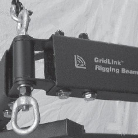"ATM/Adaptive Technologies GridLink Rigging Beam System 48"" Rigging Beam SAS-048-RB"