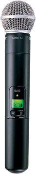 Shure SLX2/BETA87C Wireless HH Trans w/Beta87C SLX2/BETA87C