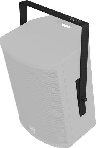 Tannoy YOKE-VERTICAL-VX12  Vertical Yoke for VX Series YOKE-VERTICAL-VX12