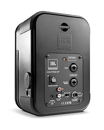 JBL Control 2PM Compact Powered Reference Monitor - Master ONLY C2PM