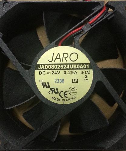 Crest 30904039 Crest Power Amp Fan 30904039