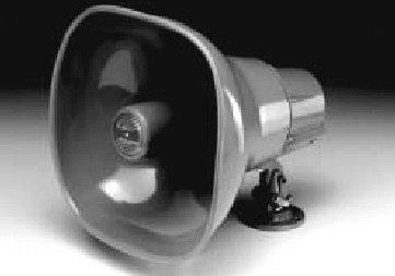 Atlas Sound AP-30T 30W 70V Omni-Purpose Horn Loudspeaker AP-30T