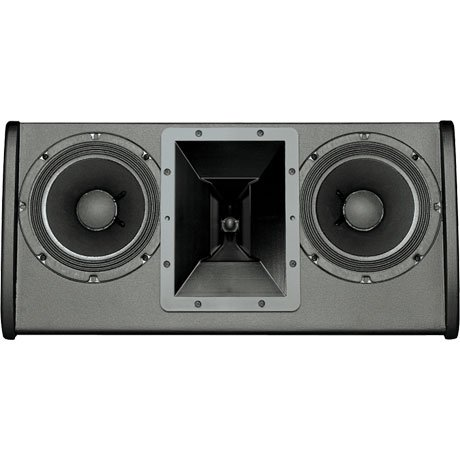 "Dual 8"" Low Profile Floor Monitor Speaker"