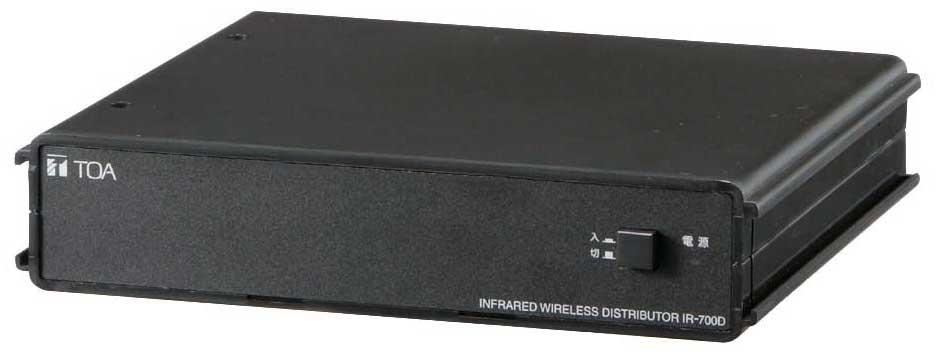 Distributor, IR702T