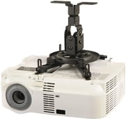 White Flush Ceiling Universal Projector Mount, 50 lb Capacity